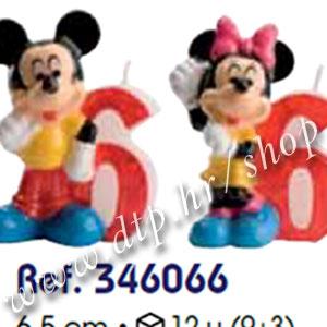 DK346061-070 Rođendanski broj Mickey br.6
