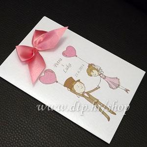0000pz06614 Pozivnica ili zahvalnica za vjenčanje s tiskom